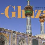 IMAM GHAZALI (رحمة الله عليه) – THE MYSTERIES OF FASTING AND ITS INWARD CONDITIONS