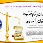 Light on the Tongue – Heavy on the Scale