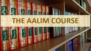 AALIM COURSE