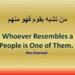 Whoever Resembles A People Is One Of Them – Part 2