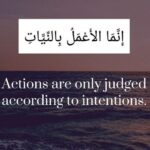 All Actions are byIntention